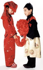 Chinese traditional_wedding1